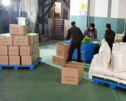 有机大米发货